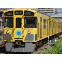西武鉄道 9000系車両_通勤急行 -1