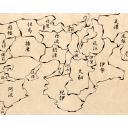 近畿の古地図