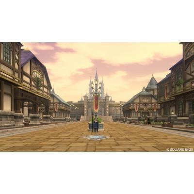 グランゼドーラ王国 正門からの眺め