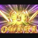 OWATA\(^o^)/