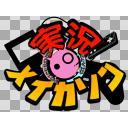 VOICEROID実況メイカソンロゴ