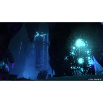 闇の領界「闇の辺獄」