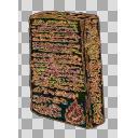 ザンツゥー陶片《太古の石板(ナアカル文字)》