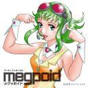 """「Megpoid」及び、オリジナルキャラクター""""GUMI""""の二次利用許諾宣言"""