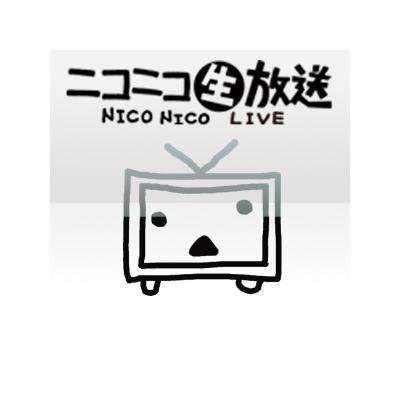 ニコニコ生放送用素材】コミュニ...