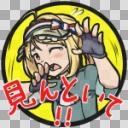 レフちゃん第六感アイコン その2(ちいさいの)