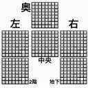 とび森 全部屋マス(8×8)