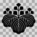 織田信長の家紋7種の一つ、五三桐(ごさんのきり)
