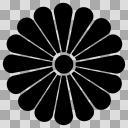 織田信長の家紋7種の一つ、十六葉菊(じゅうろくようぎく)