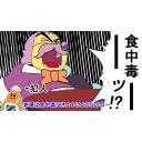 アニメカービィ バーム大臣(クリリン)