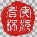 第12回実況者杯ロゴ