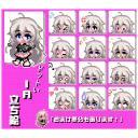 【立ち絵素材】ドットい、IA