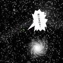 銀河の渦に吸い込まれる霊夢