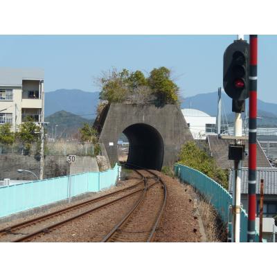 無用トンネル