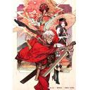 Blade Chronicle:Samurai Onlineキャラクターおよびプレイ動画の二次利用宣言