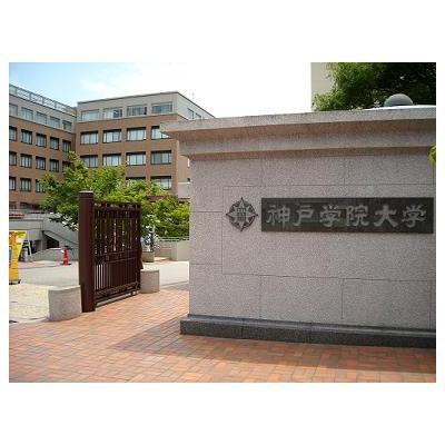 有瀬キャンパス正門