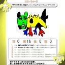 【ニコ・ウォーズ】(光)「神々の黄昏に光臨せし(ry
