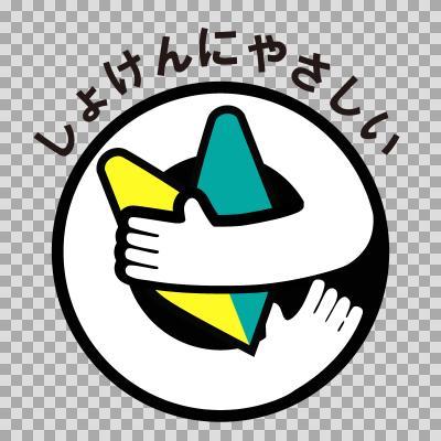 ニコ 生 ダウンロード mac