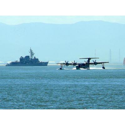 US-2と護衛艦