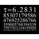 新しい円周率τ(タウ)=6.28