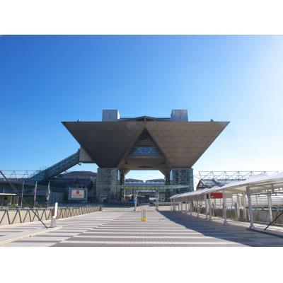 東京国際展示場(東京ビッグサイト)