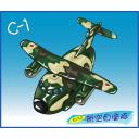 【航空】 C-1。 【自衛隊】