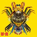 !!!KYONO+DJBAKU!!!「!!!+!!! [Unknown Music Allianz]」ジャケット写真 (初回盤)