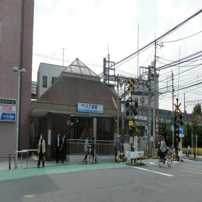 八丁畷駅とは (ハッチョウナワテ...