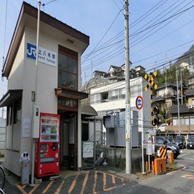 上八木駅とは (カミヤギエキとは...