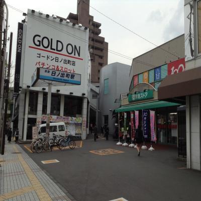 ������ japaneseclassjp
