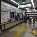 西日暮里駅千代田線改札
