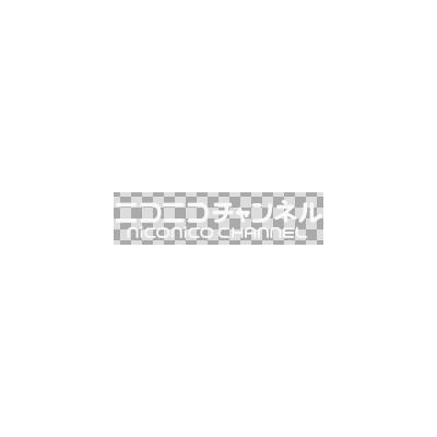 ニコニコチャンネルのロゴ - ニ...