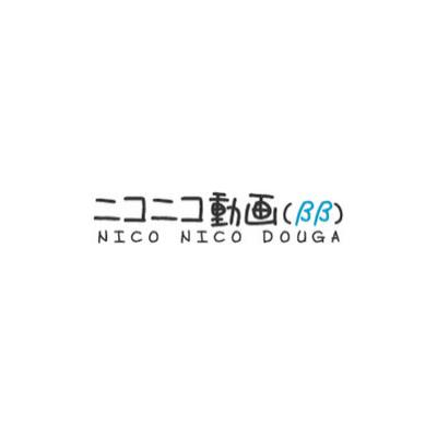 Nico Nico Douga (ニコニコ動画, Niko Niko Dōga)