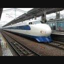 0系新幹線 岡山駅入線