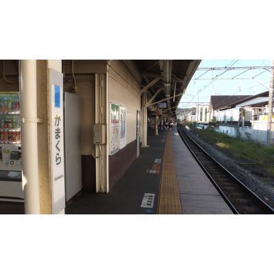 鎌倉駅ホーム