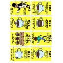 【軽量版】カードゲーム版コーヒーゲーム2