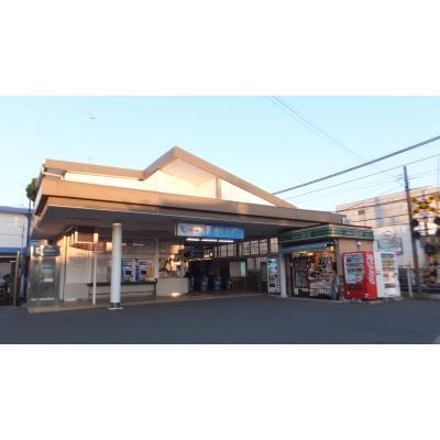 本鵠沼駅駅舎