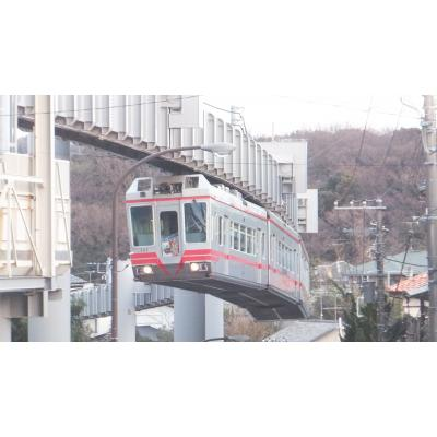 湘南モノレール500系