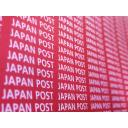 JAPAN POST2