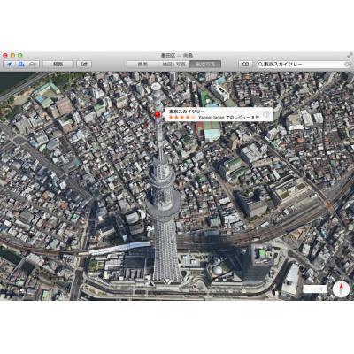Map 3D Flyover Tokyo