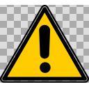 危険注意標識!