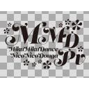 MMDモノクロロゴ_002(HD対応・透過PNG)