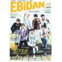 EBiDAN vol.6発売!!!!!!!!通常盤⇒超特急♡