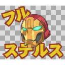 【WOT】第六感アイコン 「メタルマン」