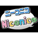 ニーコニコ Niconico
