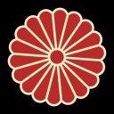回転する菊(赤)