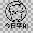 クチバシマークの今日平和【きょんぴーす】
