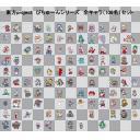 ぴちゅーんシリーズ(立ち絵)コンプリートシート