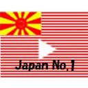 Japan No.1 YouTube /近未来・日本のイメージ