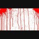 血しぶき その1